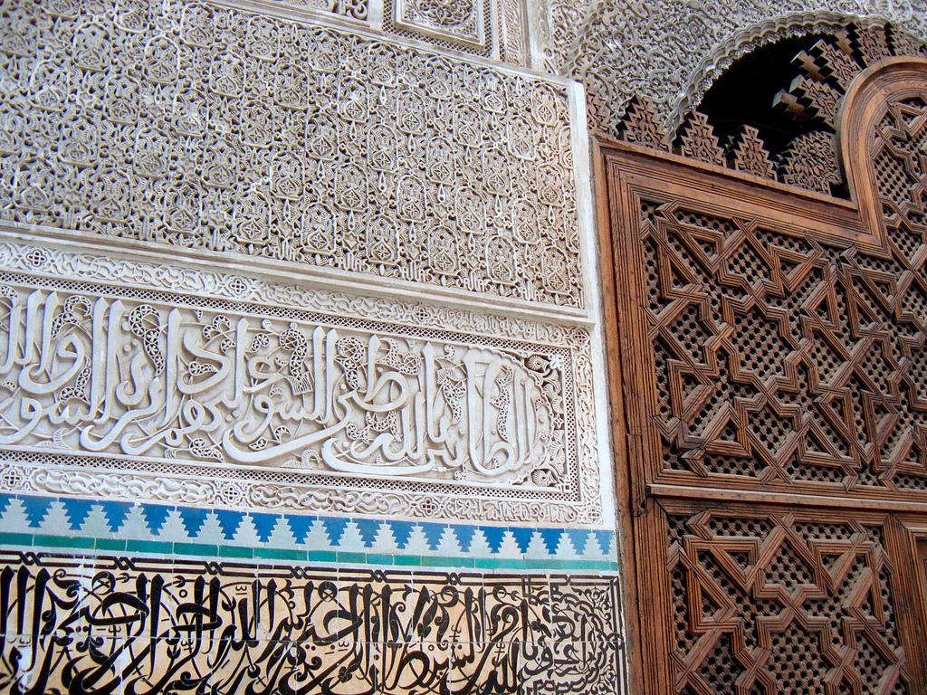 al-Qarawiyyin university